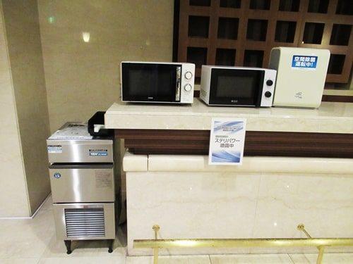 ホテル「ヴィラ北軽井沢エルウイング」製氷機&電子レンジ