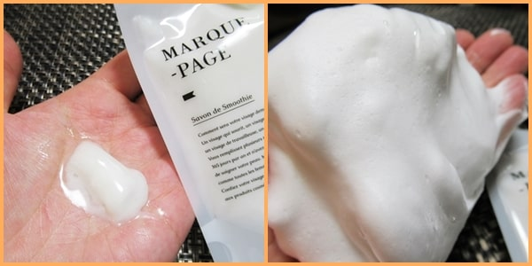 マルクパージュ 洗顔料 時短ケア 保湿 無添加 口コミ