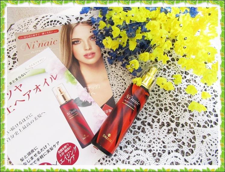 ヘアオイル ニネイク ヒト型幹細胞 トリートメント 髪質改善 美髪