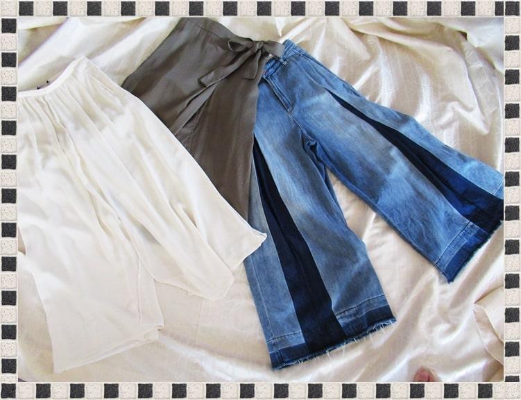 yoox ユークス ボトムス パンツ ファッション 口コミ 通販 40代 おすすめ アラフォー