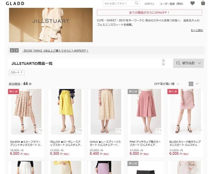 GLADD 芸能人 衣装 洋服 レディース 通販
