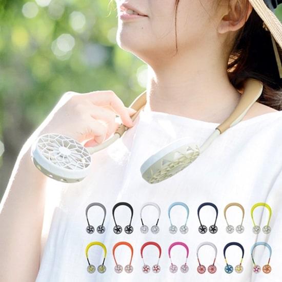 夏用マスク 扇風機