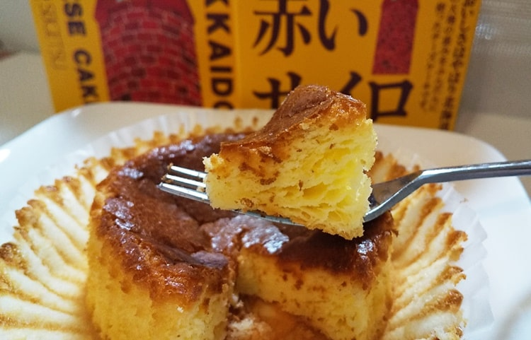 赤いサイロ チーズケーキ 北海道 通販 カーリング 口コミ アマゾン 新千歳空港 賞味期限 味