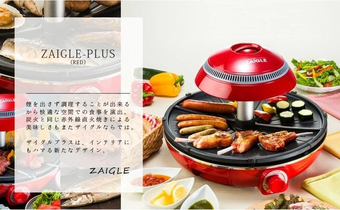 焼き肉 ホットプレート まずい 匂い 温度 ザイグル 自宅 無煙ロースター
