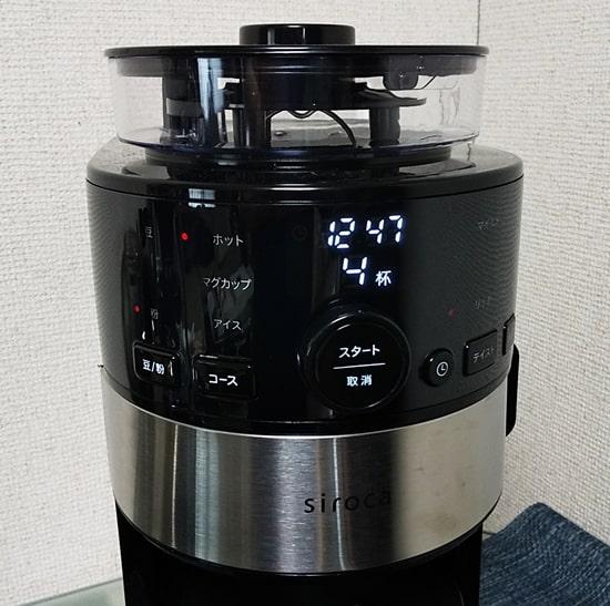 全自動コーヒーメーカー,使い方,