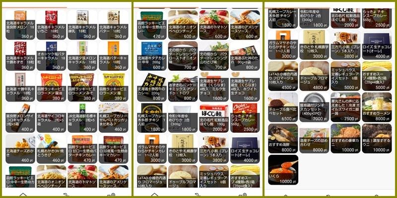 ダイエットBOX アプリ,口コミ,仕組み,無料,危ない,送料,商品,NHK,あさイチ,